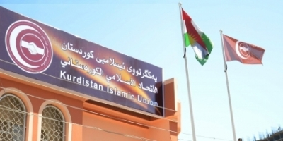 Halabja ... Kurdistan Islamic Union cadres reject the election results